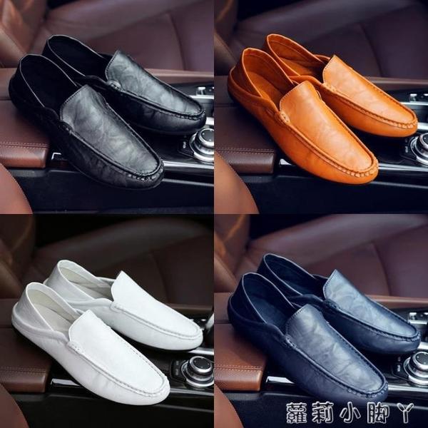 夏季新款英倫豆豆鞋男士休閒鞋皮鞋韓版透氣懶人鞋一腳蹬男鞋潮鞋 蘿莉小腳丫