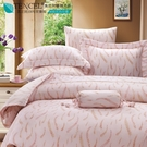 LUST生活寢具【奧地利天絲-克萊亞】100%天絲、雙人6尺床包/枕套/舖棉被套組  TENCEL 萊賽爾纖維