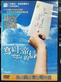 影音專賣店-P00-337-正版DVD-電影【寫給上帝的信】-勵志福音電影