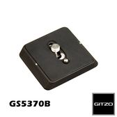 【EC數位】GITZO 捷信 GS5370B B型方型快拆板 GH3750QR 快拆座 腳架 雲台 快板