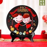 婚慶創意禮品新婚房活性炭雕書柜裝飾擺件