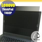 【Ezstick】Lenovo T460P 筆記型電腦防窺保護片 ( 防窺片 )