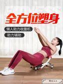 歐康仰臥起坐健身器材家用多功能仰臥板輔助器懶人收腹機腹肌板女