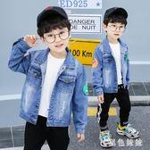 大碼童裝 男童牛仔外套2019春新款卡通繡花潮寶寶洋氣春裝兒童牛仔衣 js24474『黑色妹妹』