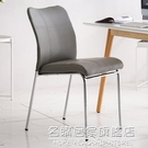 簡約辦公培訓椅電腦椅學生新聞椅家用書房椅靠背麻將椅摺疊會議椅 NMS名購居家