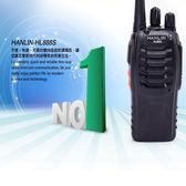 【全館折扣】 專業 長距離 無線電對講機 附耳機 HANLIN34HL888S 音量大 大功率 音質清楚 待機長