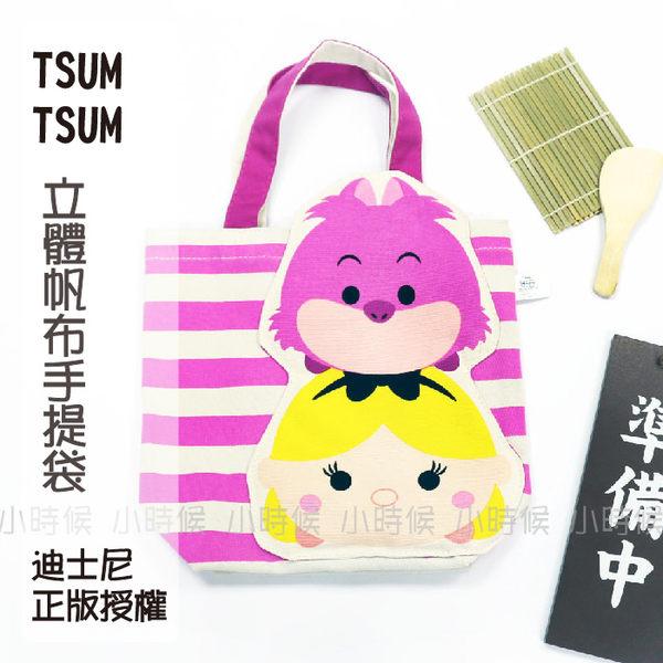☆小時候創意屋☆ 迪士尼 正版授權 愛麗絲妙妙貓 TSUM TSUM 立體 帆布 手提袋 購物袋 便當袋