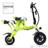 電瓶車成人可折疊電動滑板車兩輪代步電動自行車便攜迷你型電動車QM   橙子精品