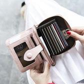 錢包女短款小清新折疊新款韓版多功能個性時尚錢夾卡包潮