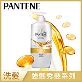 潘婷 Pantene 乳液修護洗髮乳 700ml