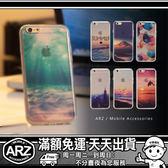 【ARZ】景色半透軟框殼 iPhone 6s 6 i6 i6s Plus iPhone 5S i5s SE 手機殼 保護殼 手機套美景觀半透明