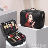 新款專業便攜韓國簡約旅行網紅皮質多功能收納包ins化妝包品小號