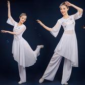 新年鉅惠古典舞演出服女新款春夏成人民族廣場舞蹈服裝扇子舞練功服錶演服