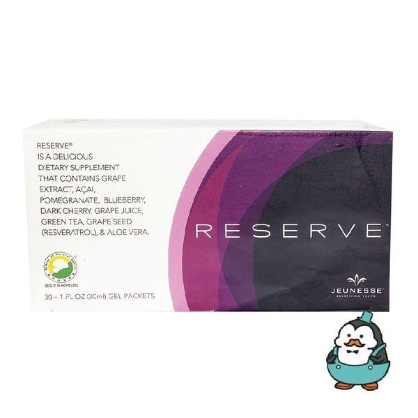 婕斯 沛泉菁華醇 白藜蘆醇30ml*30入 : Reserve