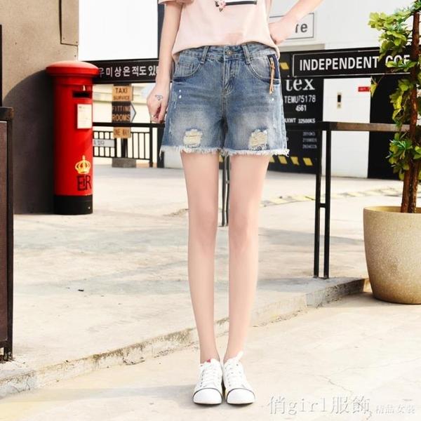 短褲女夏2020新款春季高腰韓版寬鬆顯瘦學生chic潮破洞牛仔褲百搭 618年中大促銷