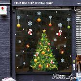 聖誕樹墻貼畫場景布置店面櫥窗花玻璃門貼紙掛飾裝飾品自粘可移除 igo 范思蓮恩