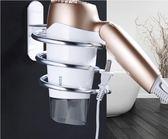 免打孔電吹風機架子壁掛架吸盤式浴室置物架衛生間收納廁所風筒架mandyc衣間