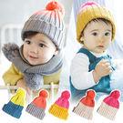 雙色針織毛線球保暖帽 童帽 毛線帽