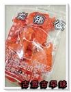 古意古早味 大豬公 (150公克/含糖粉...