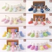 寶寶襪子加厚保暖嬰兒襪子棉質秋冬0-1歲新生兒3-6-12個月中筒襪 開學季特惠減88