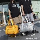 短途旅行包小型出差行李包女手提防水旅行袋大容量輕便學生旅游包【全館免運】