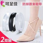 2雙 隱形透明高跟鞋免綁懶人鞋帶皮鞋不跟腳鞋束帶綁鞋帶扣防掉女 color shop