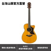 Yamaha AC3R 全單板 插電民謠木吉他
