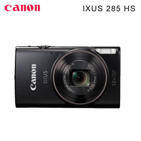 可刷卡 送抗菌酒精濕巾 3C LiFe CANON IXUS 285HS 數位相機 台灣代理商公司貨