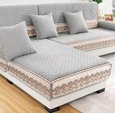 冬季實木沙發墊毛絨全包萬能套布藝沙發套罩全蓋四季通用坐墊家用YTL·皇者榮耀3C