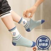 5雙 男童襪子純棉中筒襪防臭兒童棉襪全棉春秋【淘夢屋】