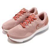 【五折特賣】Nike 慢跑鞋 Wmns Zoom All Out Low 2 粉紅 乾燥玫瑰 全氣墊 女鞋 運動鞋【PUMP306】 AJ0036-200