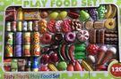 *幼之圓*仿真食物玩具補充盒~120PCS配件超齊全-超人氣商品~家家酒必備