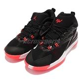 Nike 籃球鞋 Jordan Zion 1 PS 黑紅 童鞋 中童鞋 小朋友 魔鬼氈 【ACS】 DC2024-006
