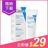 法國 CeraVe 長效清爽保濕乳(5ml)【小三美日】$39