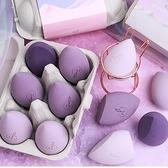 美妝蛋干濕兩用化妝球
