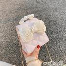 鍊條包高級感迷你小包包女2021新款潮時尚珍珠鍊條包洋氣百搭側背斜背包 雲朵