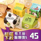 B131 牛奶盒子便利貼 韓系 可愛 Memo 韓國 新鮮 牛奶 香蕉 抹茶 紙盒 抽取式 便條紙