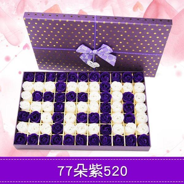 618好康又一發肥皂香皂玫瑰花束禮盒生日禮物女生