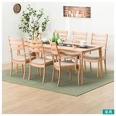 ◎實木餐桌椅7件組 N COLLECTION T-01 190 NA 櫸木 C-07  NITORI宜得利家居