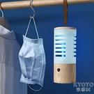 好棒消毒紫外線燈帶臭氧充電式UV燈可定時殺毒便攜式紫外線燈手持 防疫必備
