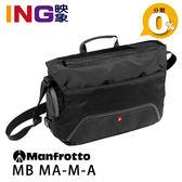 【24期0利率】Manfrotto MB MA-M-A 專業級 Befree 腳架郵差包 黑色 相機包 正成公司貨 空拍機包 曼富圖