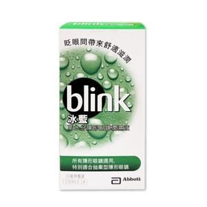 亞培 冰藍 BLINK 高水份隱形眼鏡潤濕液 10ml