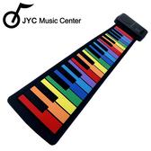 ★JYC Music★KB-37S可攜式手捲鋼琴 專業加厚款-彩虹款