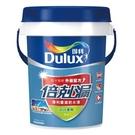 Dulux 得利 倍剋漏屋頂隔熱防水漆 ...