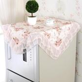 多用蓋巾小桌布床頭櫃罩微波爐罩冰箱罩電視電腦洗衣機蓋布小方巾熊熊物語