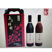 [9玉山最低網] 祥記 喜上梅梢禮盒梅子醋 + 梅子漿(2款各1瓶)