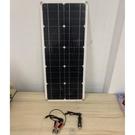 太陽能電池板家用光伏發電充電板戶外發電板...