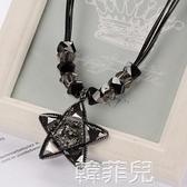掛鏈 韓國時尚氣質百搭水晶星星裝飾品項鏈女配衣服吊墜掛鏈短款鎖骨鏈 百分百