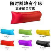 充氣沙發 戶外旅行睡袋便攜式口袋空氣床單人懶人沙發氣墊床【快速出貨】JY