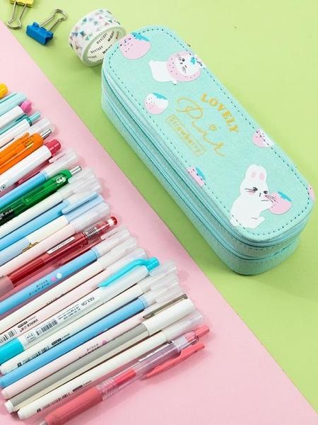 大容量帆布雙層筆袋正韓簡約初中小學生文具盒兒童小清新可愛卡通鉛筆盒【限時八折】